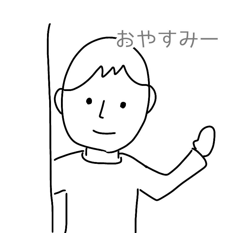 f:id:omoteura1203:20190320100854p:plain