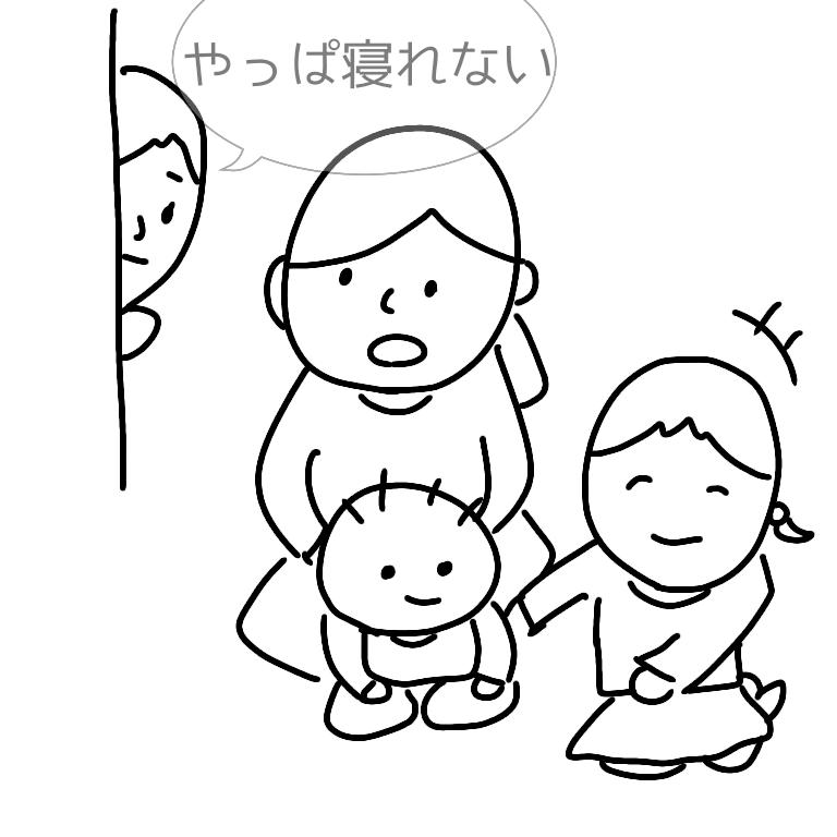 f:id:omoteura1203:20190320100941p:plain