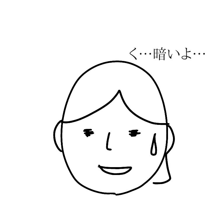 f:id:omoteura1203:20190320101240p:plain