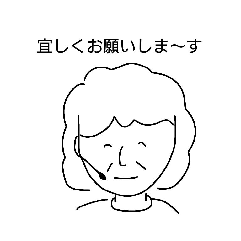 f:id:omoteura1203:20190523121251p:plain