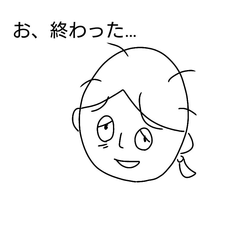 f:id:omoteura1203:20190523131346p:plain