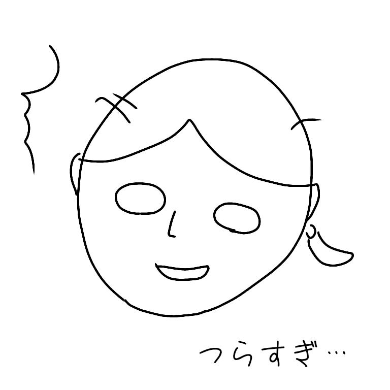 f:id:omoteura1203:20190523132712p:plain