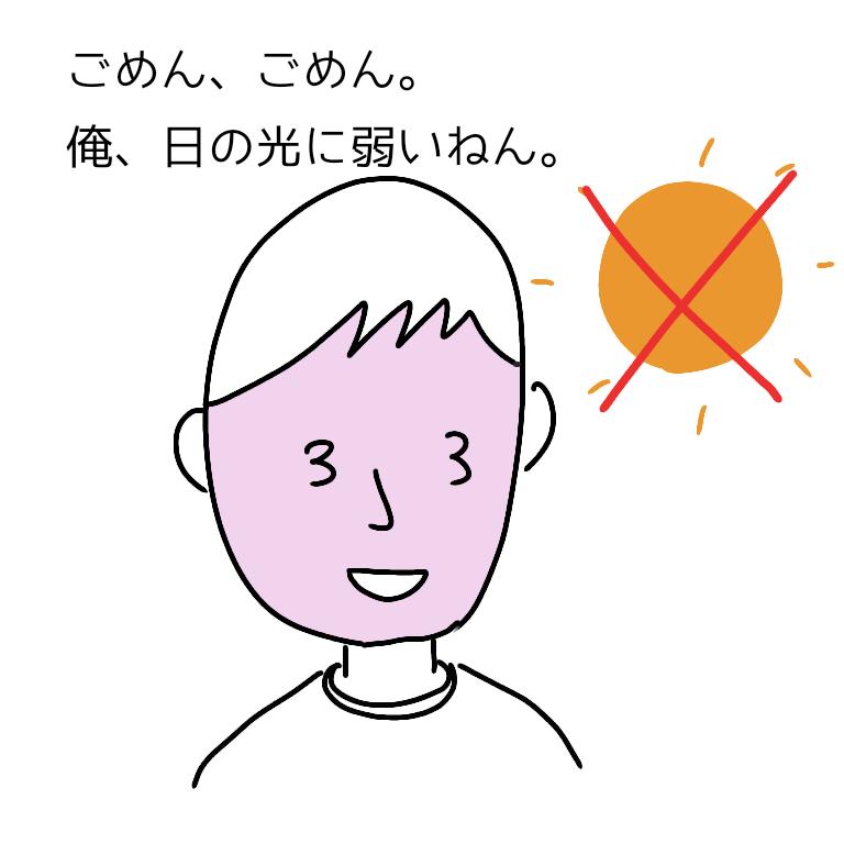 f:id:omoteura1203:20190526102538p:plain