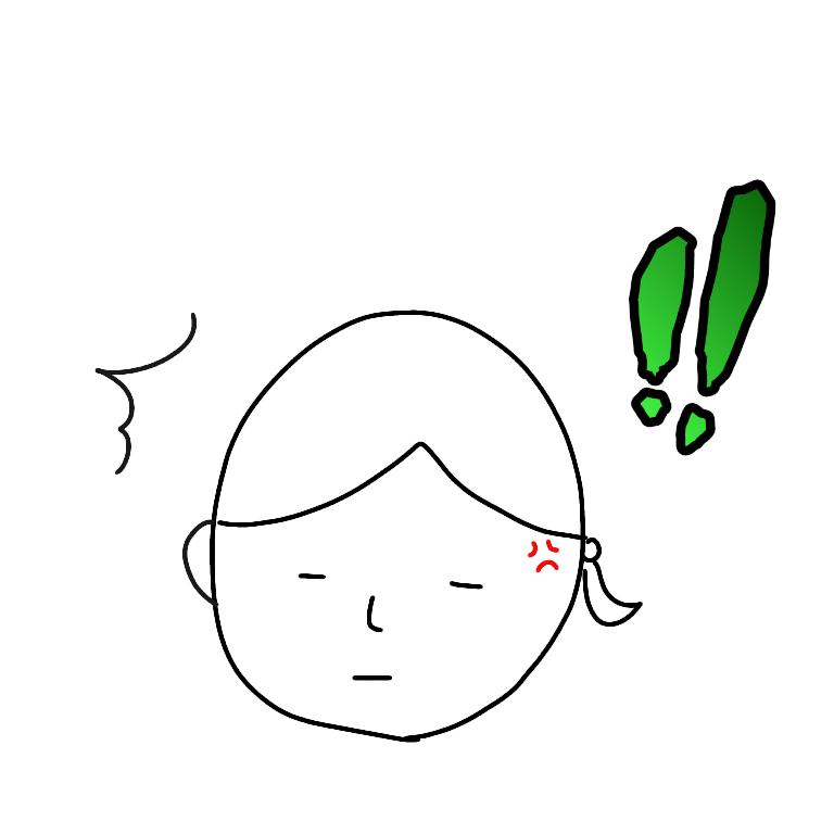 f:id:omoteura1203:20190526104815p:plain
