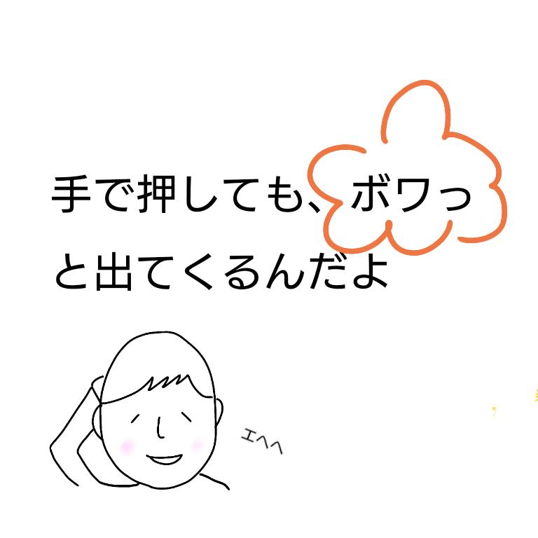 f:id:omoteura1203:20190527095143p:plain