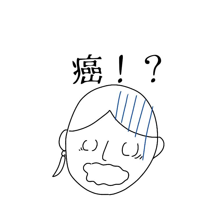 f:id:omoteura1203:20190528111017p:plain