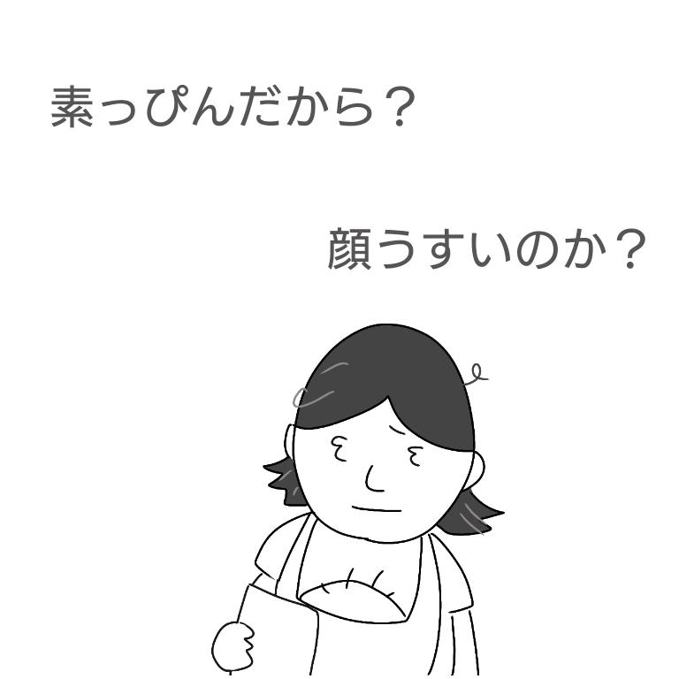 f:id:omoteura1203:20190530101643p:plain