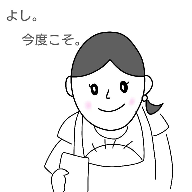 f:id:omoteura1203:20190530101854p:plain