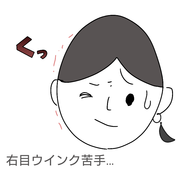f:id:omoteura1203:20190530103913p:plain