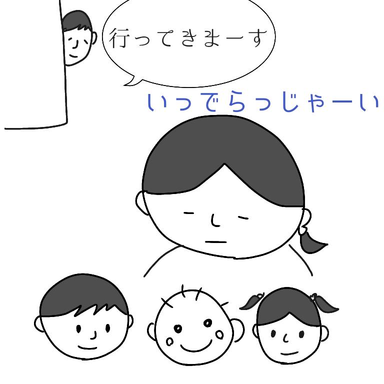 f:id:omoteura1203:20190616190954p:plain