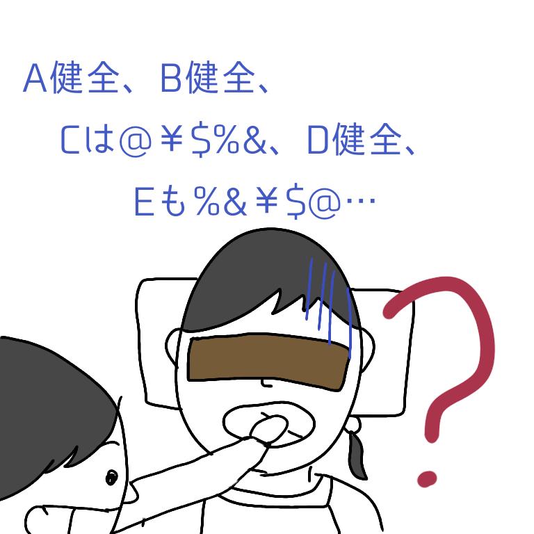 f:id:omoteura1203:20190617094554p:plain