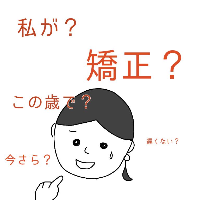 f:id:omoteura1203:20190617103215p:plain