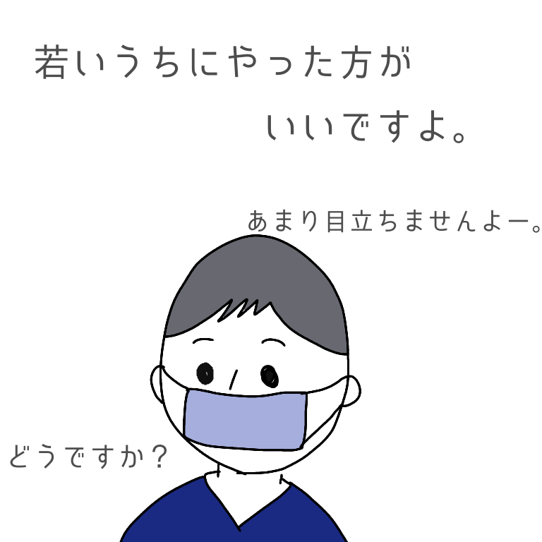 f:id:omoteura1203:20190617103232p:plain