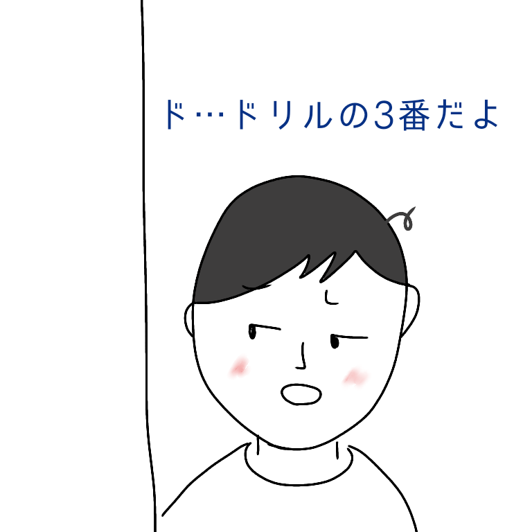 f:id:omoteura1203:20190620100905p:plain