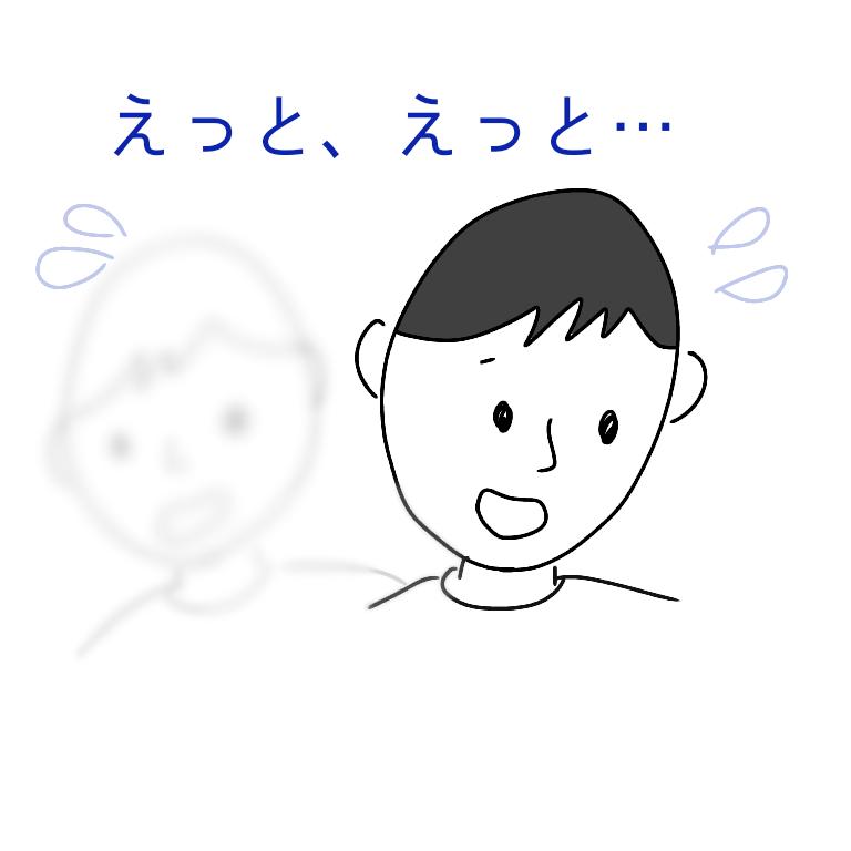 f:id:omoteura1203:20190620100924p:plain