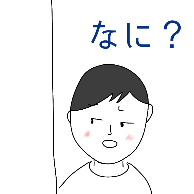 f:id:omoteura1203:20190620101114p:plain