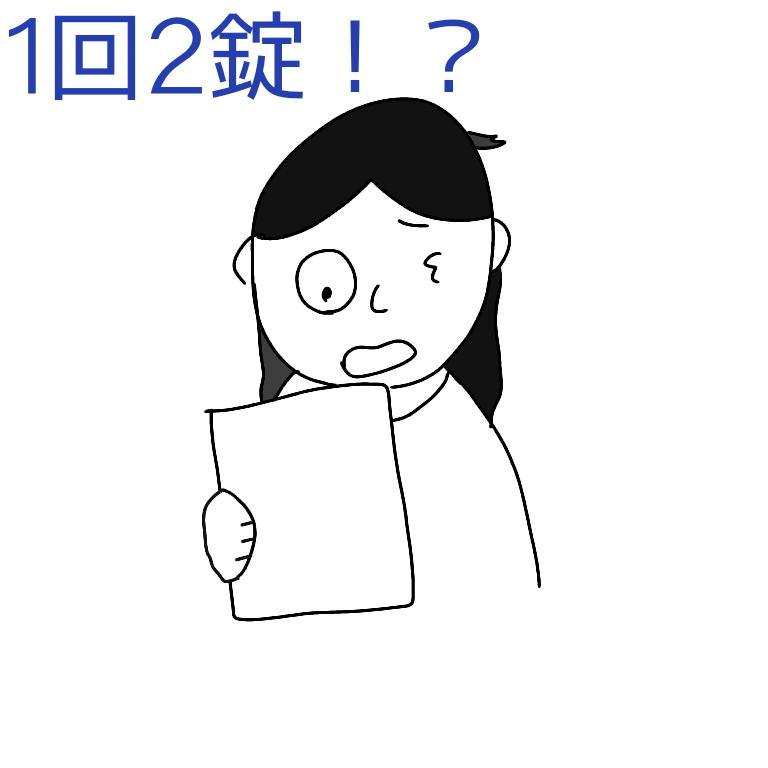 f:id:omoteura1203:20190716104414p:plain