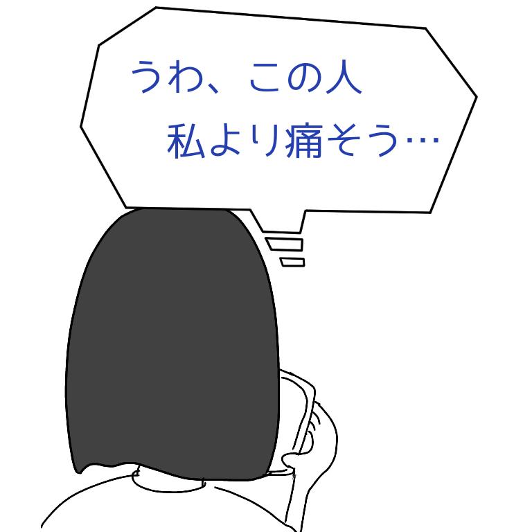 f:id:omoteura1203:20190716115846p:plain