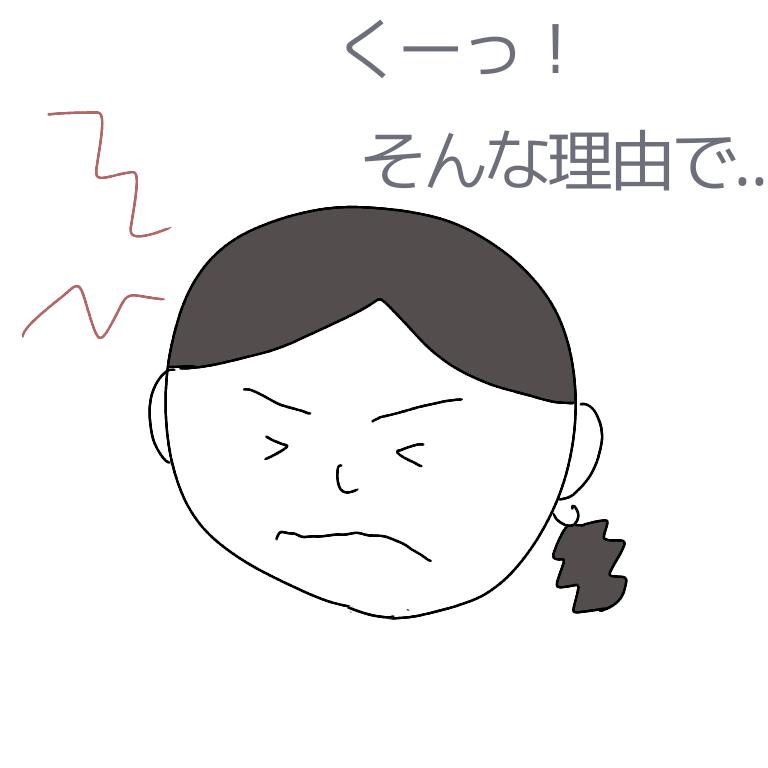 f:id:omoteura1203:20190719152043p:plain
