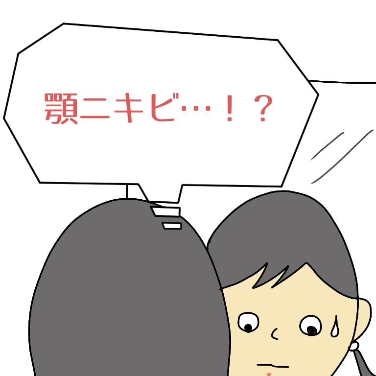 f:id:omoteura1203:20190906140050p:plain
