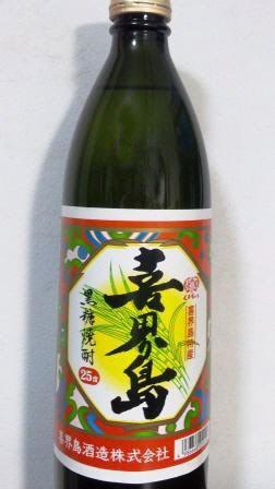 f:id:omronaruku88:20111015190452j:image:w360
