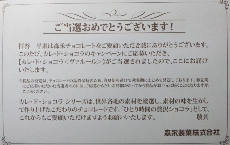 f:id:omronaruku88:20111209181208j:image:w360