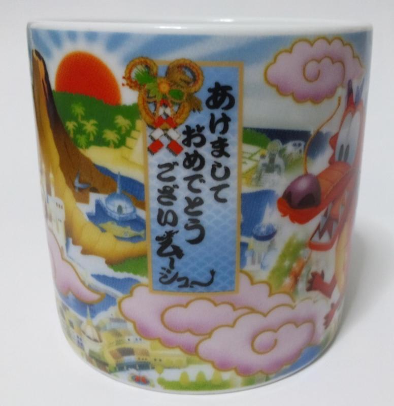 f:id:omronaruku88:20120106000551j:image:w360