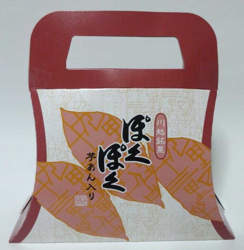 f:id:omronaruku88:20120126192815j:image:w360