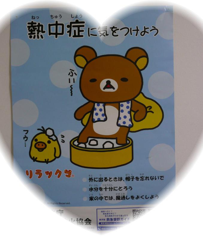 f:id:omronaruku88:20120916142658j:image:w640