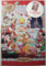 2012ランドのクリスマスファンタジーポストカードbyダー&メイ