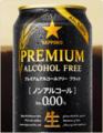 f:id:omronaruku88:20130831235630j:image:medium