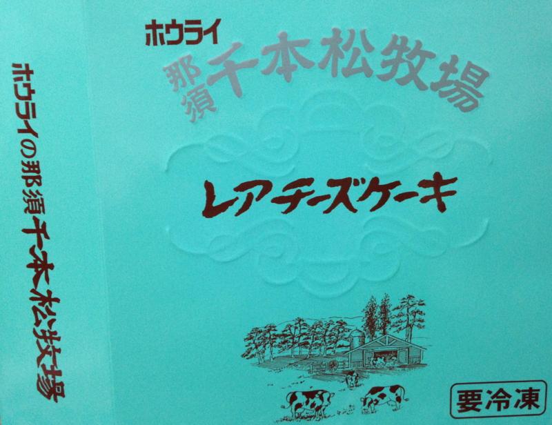 f:id:omronaruku88:20150301172018j:plain