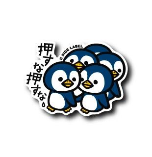 f:id:omronaruku88:20200913162014j:plain