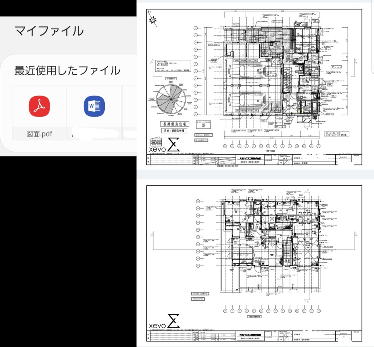 f:id:omsin:20190717135020p:plain