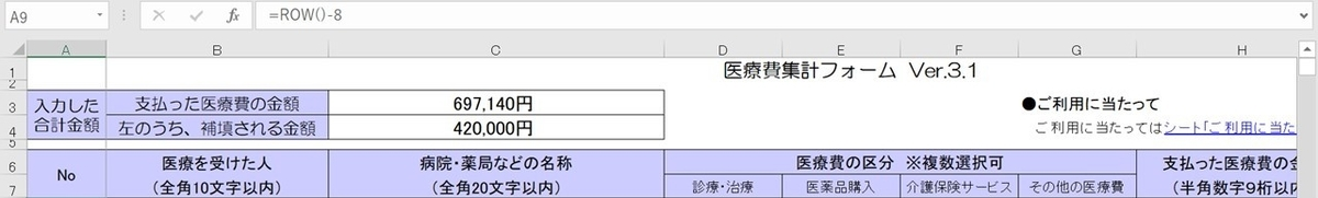 f:id:omsin:20200219211015j:plain
