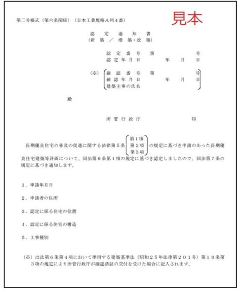 f:id:omsin:20200224094328j:plain