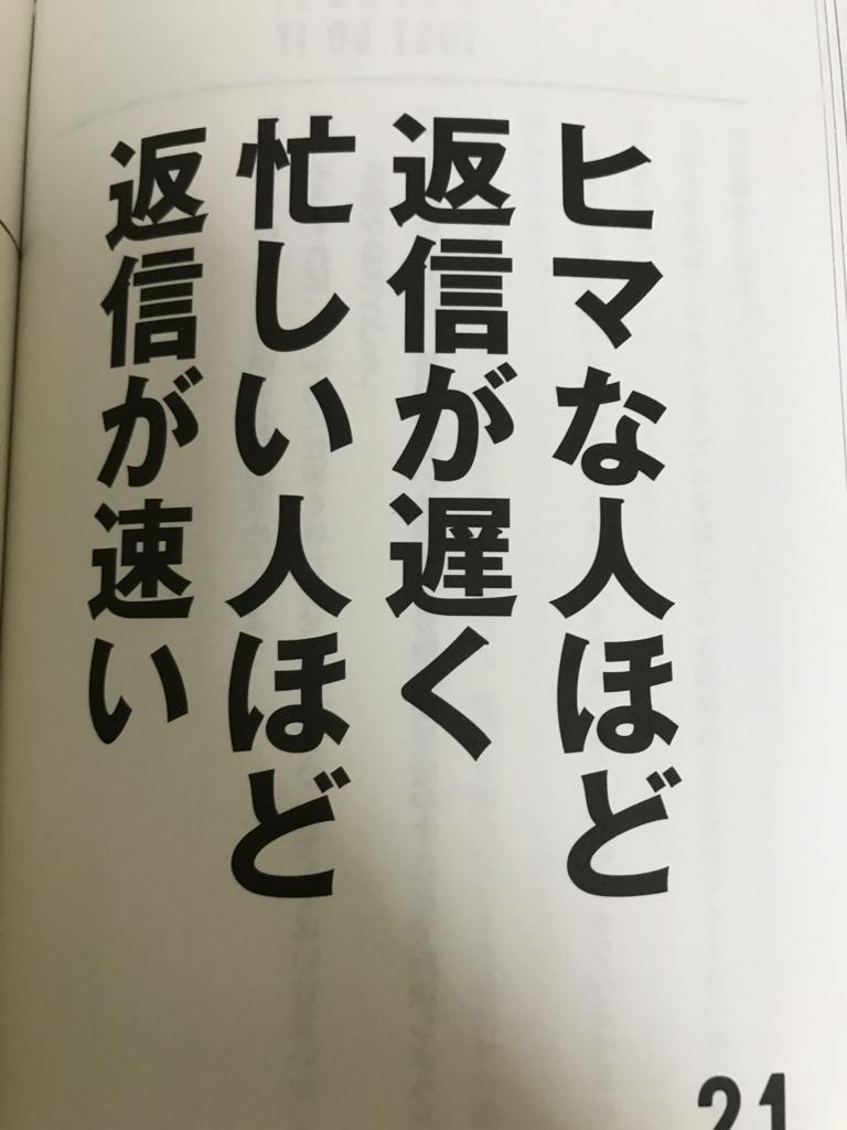 f:id:omtyuki97:20170708212537j:plain