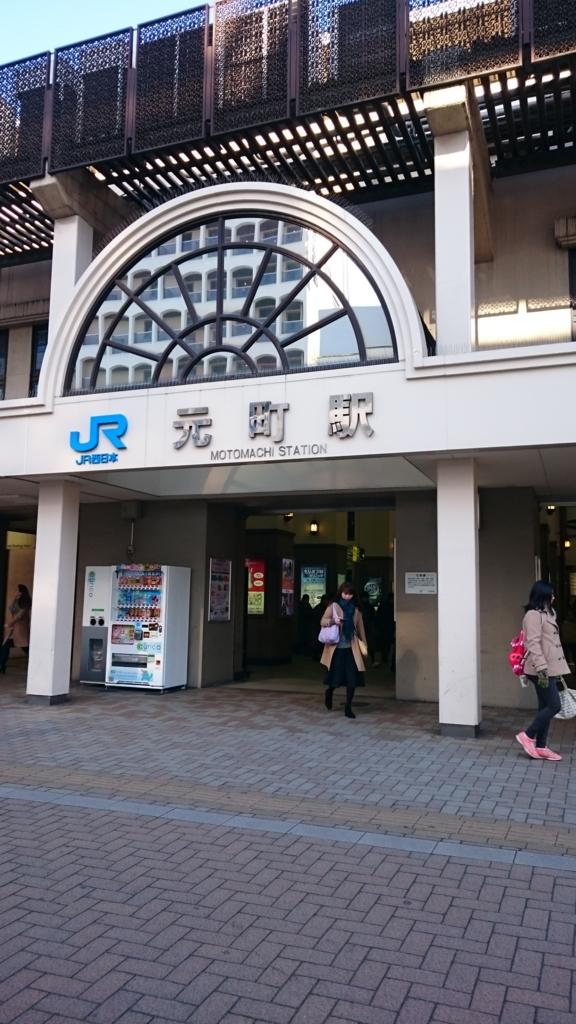 f:id:omu-subi-coro-garu:20170213195204j:plain