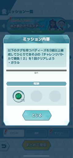 f:id:omu912:20210514213628p:image