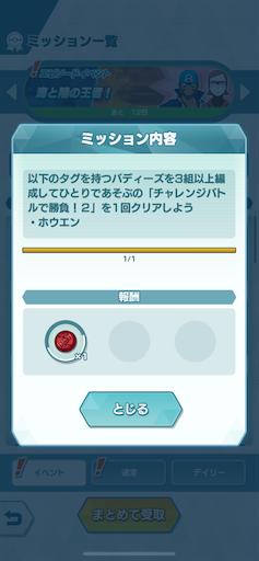 f:id:omu912:20210613223353p:image