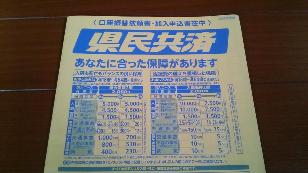 f:id:omuomuguruguru:20180909144259p:plain