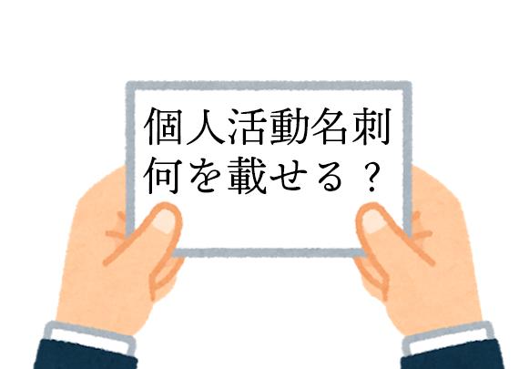 f:id:omuriceman:20190421061658p:plain