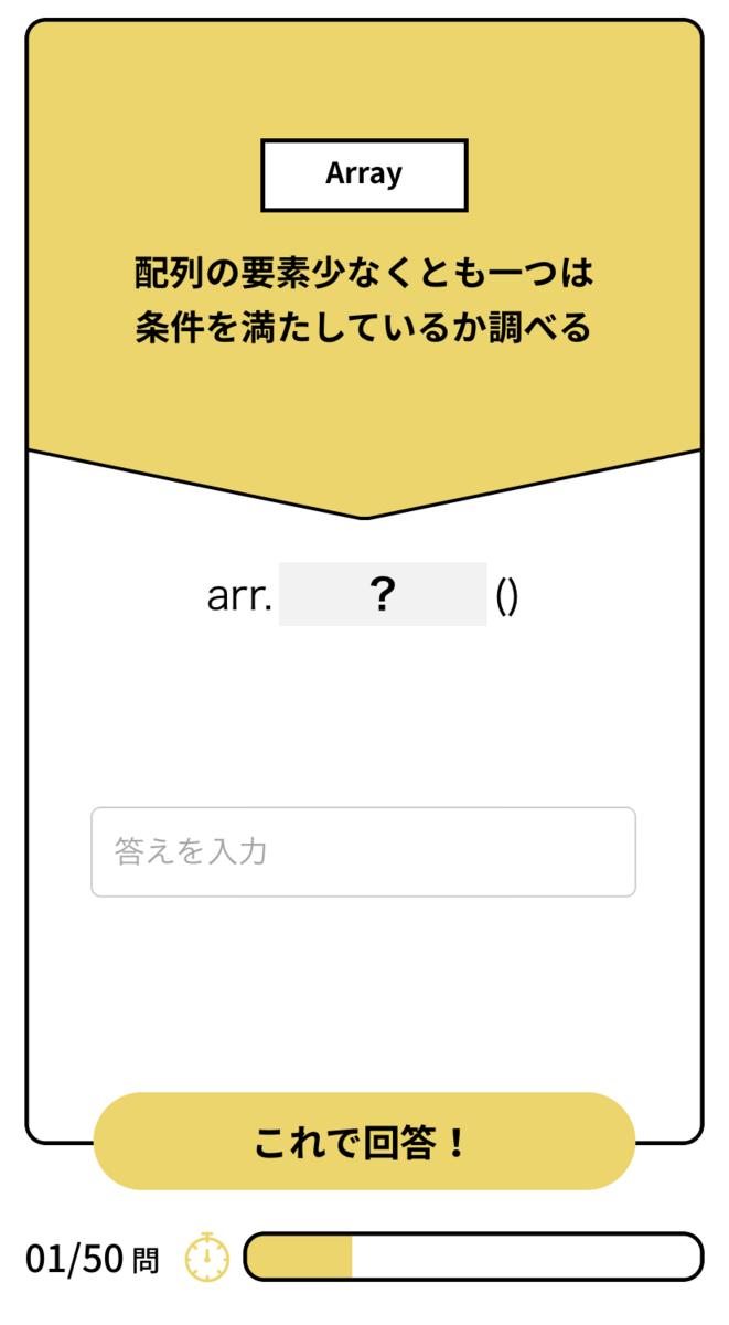 f:id:omuriceman:20190918212900p:plain:w300