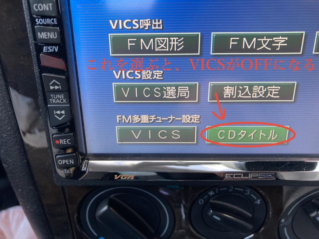 f:id:omusubi_korokoro:20210415171046j:plain