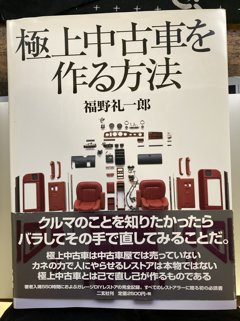 f:id:omusubi_korokoro:20210627104837j:plain