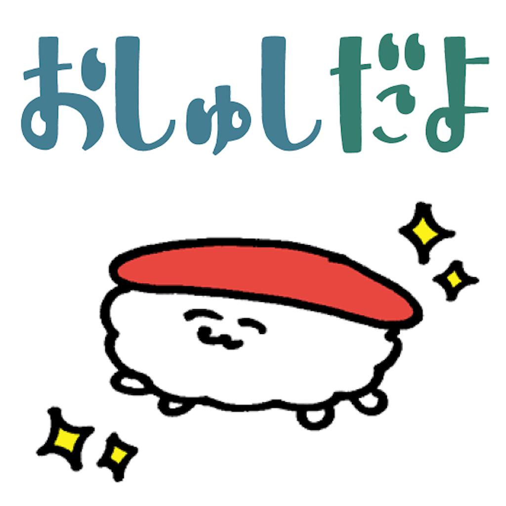 f:id:omusubikoromaru:20210709225526p:image