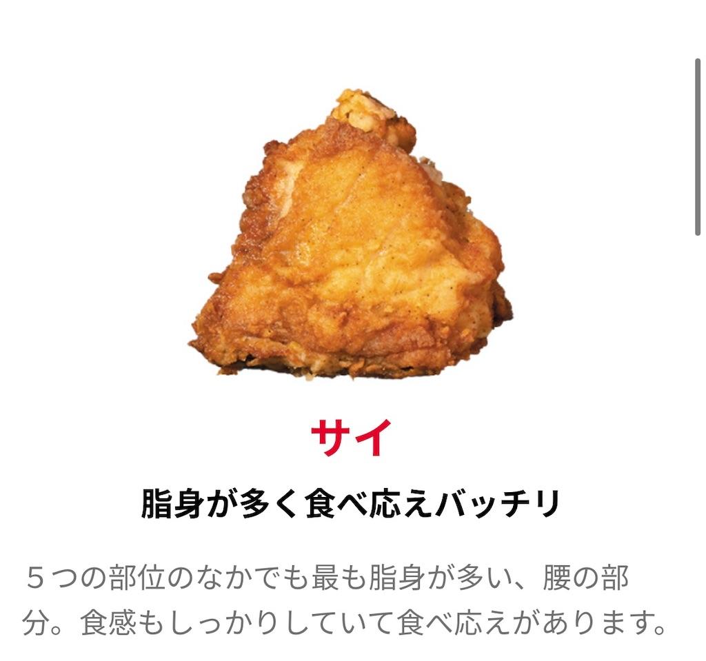 f:id:omusubikoromaru:20210908191103j:image