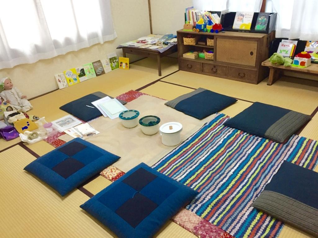 f:id:omutsunashi-kyoto:20171130094114j:plain
