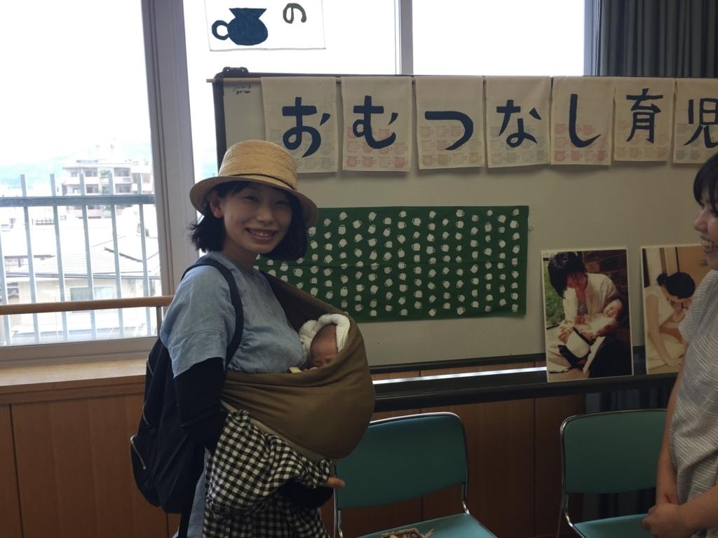f:id:omutsunashi-kyoto:20180718152245j:plain