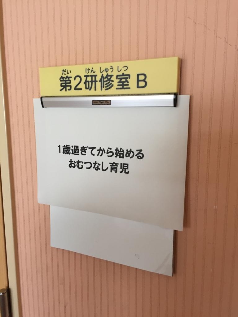 f:id:omutsunashi-kyoto:20180718161040j:plain